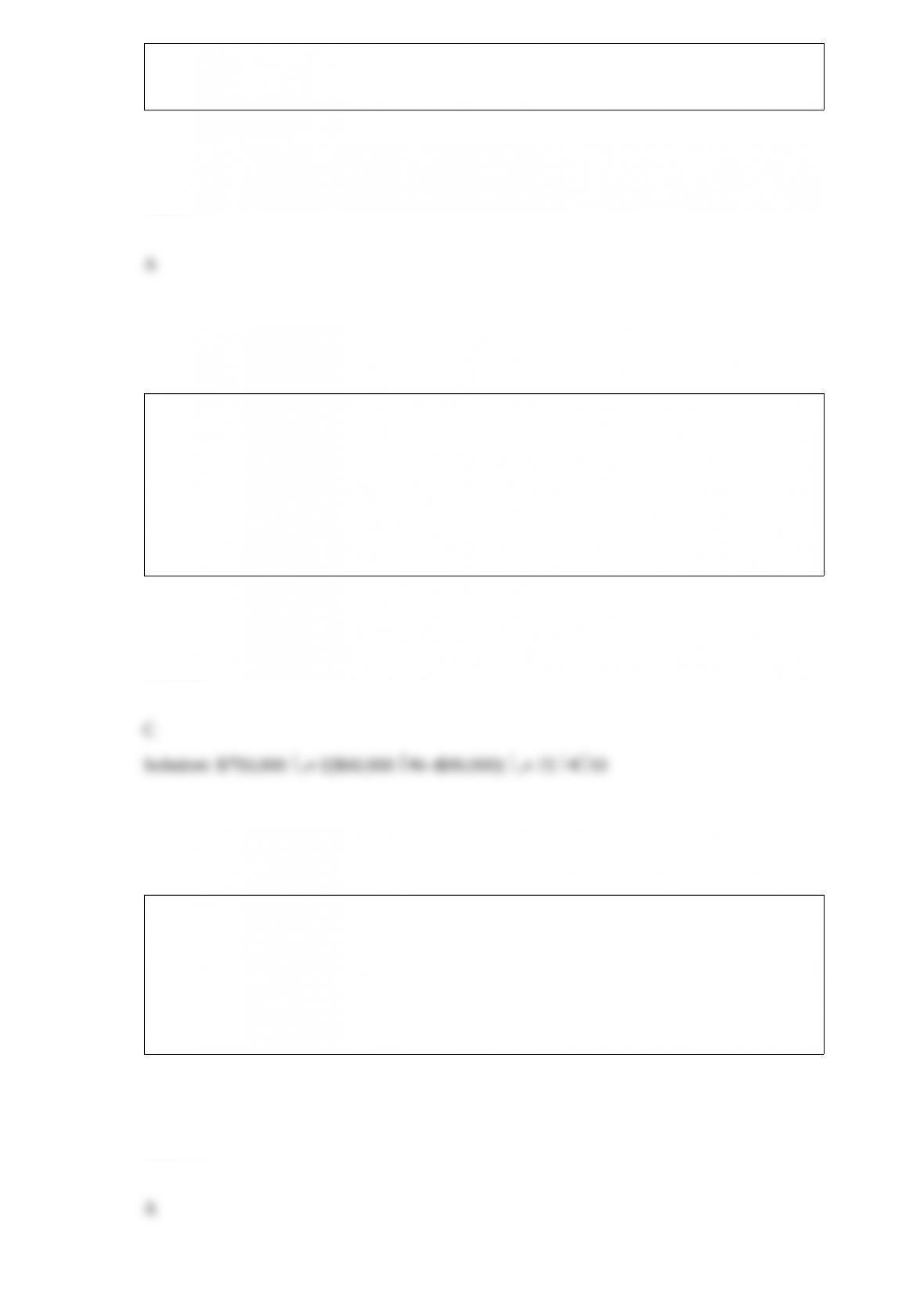 ACCT 869 - Coursepaper.com